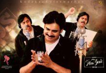 Pawan Kalyan's Kodakaa Koteswar Rao Full Song From Agnyaathavaasi