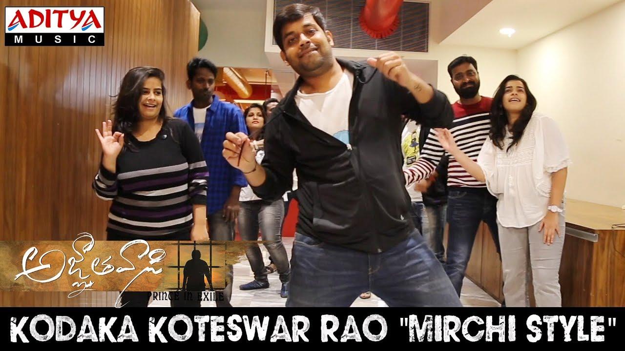 Kodakaa Koteswar Rao Song Radio Mirchi Hemanth Version