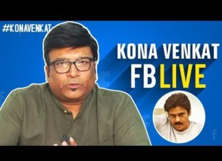 Kona Venkat Facebook LIVE about Pawan Kalyan & Mahesh Kathi Controversy