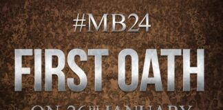 Mahesh Babu's #MB24 First Oath On 26th Republic Day 2018