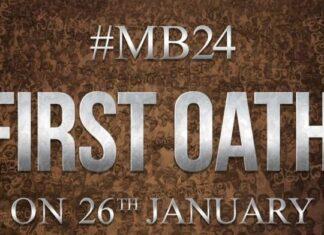 Mahesh Babu's #MB24 First Oath On 26th Republic Day 2018
