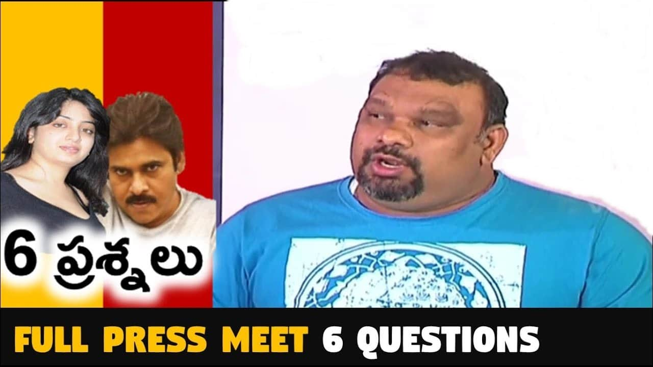Mahesh Kathi 6 Questions to Poonam Kaur