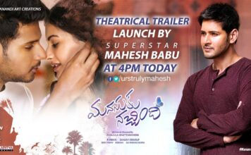 Manasuku Nachindi Theatrical Trailer Released By Mahesh Babu