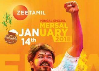 Vijay's Mersal World Television Premiere on Zee Tamil