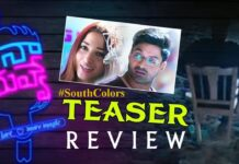 Naa Nuvve First Glimpse Teaser - Nandamuri Kalyanram and Tamannaah