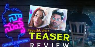 Naa Nuvve First Glimpse Teaser - Nandamuri Kalyanram and Tamannaah