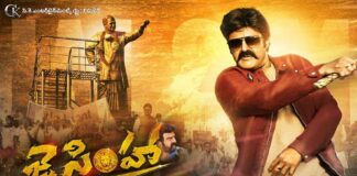 Nandamuri Balakrishna's Jai Simha Movie Censor Report