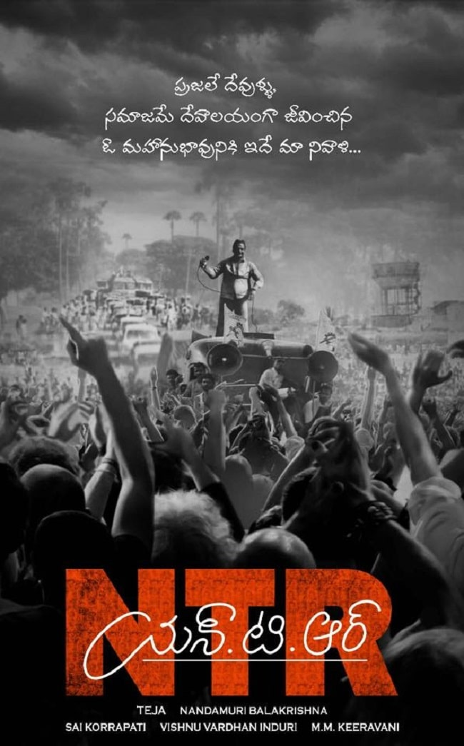 NTR Biopic First Look Poster Unveiled