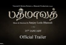 Padmaavat Tamil Official Trailer