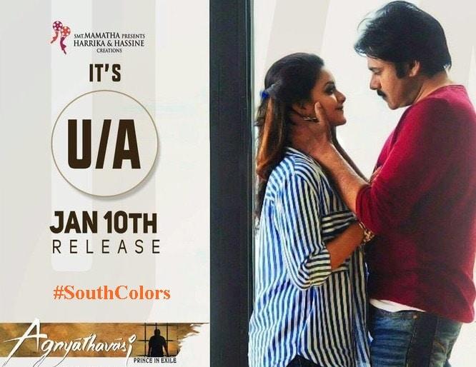 Pawan Kalyan Agnyaathavaasi Movie Censored with U/A Certificate