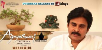 Pawan Kalyan Talks About Agnyaathavaasi Movie USA Premiers