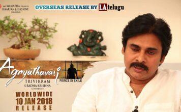 Pawan Kalyan Talks About Agnyaathavaasi Movie USA Premiers