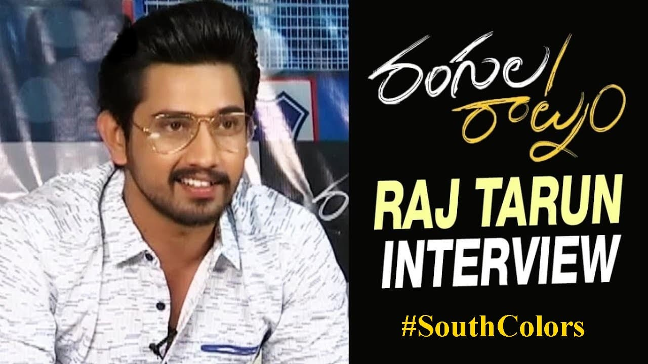Raj Tarun Press Meet about Rangula Raatnam Movie