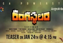 Ram Charan's Rangasthalam Official Teaser On 24 January
