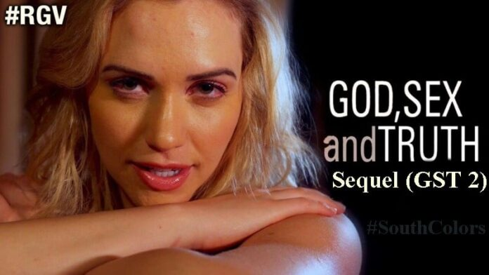 God Sex Truth Sequel