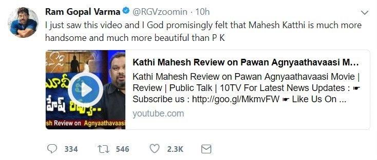 Ram Gopal Varma Tweet on Agnyaathavaasi