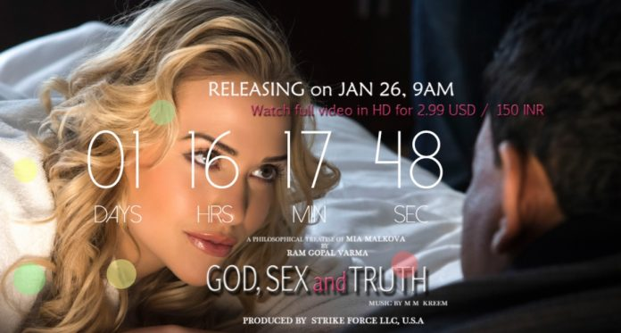 God Sex and Truth Full Video online