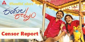 Rangula Raatnam Movie Censor Report