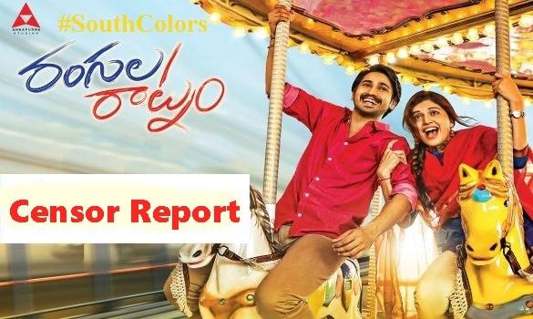 Rangula Raatnam Movie Censor Report