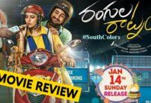 Rangula Raatnam Movie Review & Ratings Hit or Flop Talk