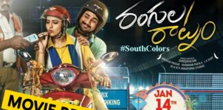 Rangula Raatnam Movie Review & Ratings Hit or Flop Talk