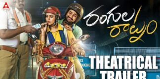 Annapurna Studios Presents Rangula Raatnam Movie Trailer
