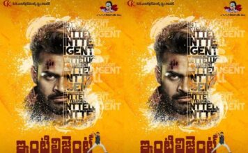 Sai Dharam Tej's Intelligent Movie First Look Poster