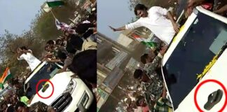 Shoe Attack on Pawan Kalyan During Chalo Re Chalo Yatra
