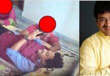 Singer Ghazal Srinivas Arrested for Sexually Harassing Charges