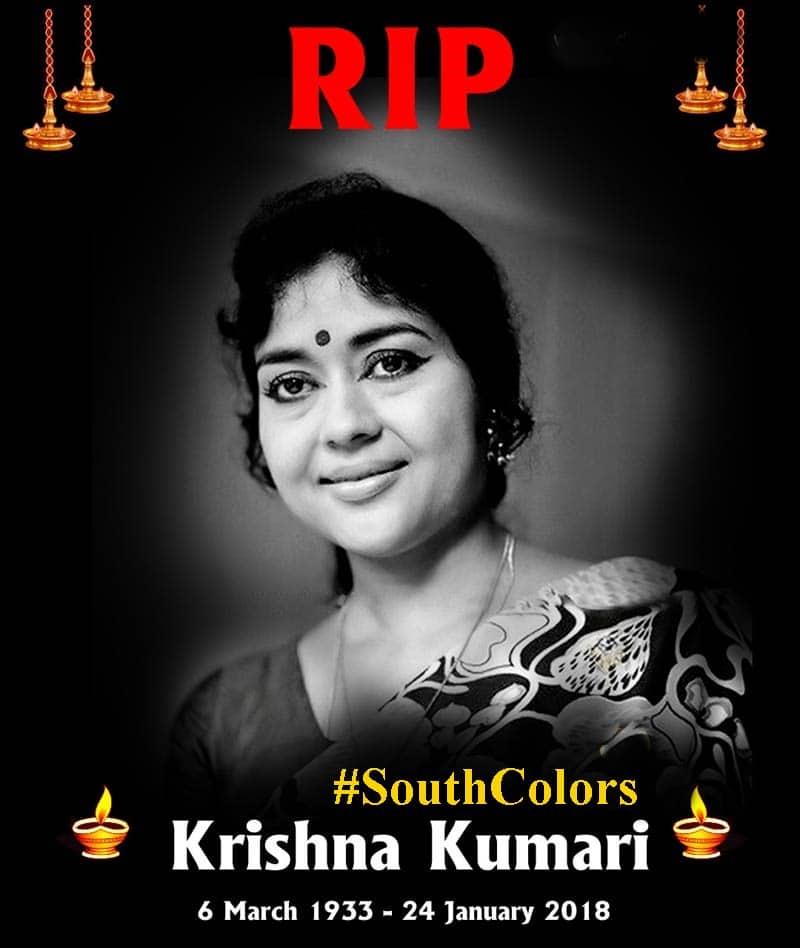 south indian veteran actress krishna kumari passes away at 85 southcolors