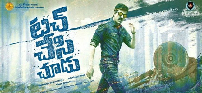 Ravi Teja's Touch Chesi Chudu Movie Censor Report