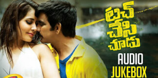 Touch Chesi Chudu Movie JukeBox Songs