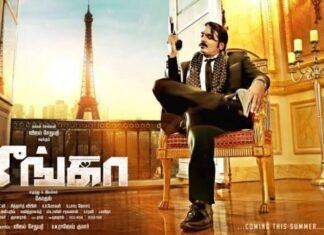 Vijay Sethupathi JUNGA Official Title Teaser