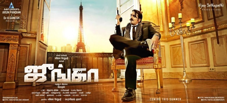 Vijay Sethupathi Junga Movie First look Poster