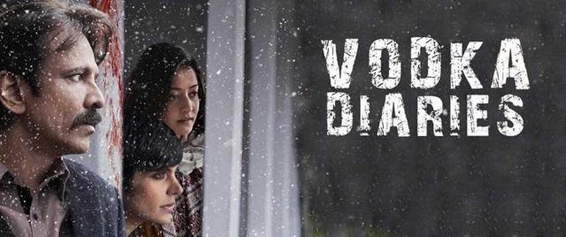 Vodka Diaries Official Trailer starring Kay Kay Menon and Mandhira Bedi