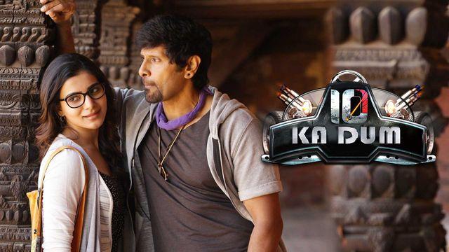Watch TEN 2017 Telugu Full Movie
