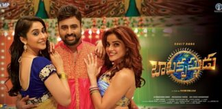 Watch Balakrishnudu Telugu Full Movie HD