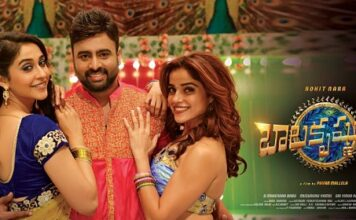 Watch Balakrishnudu Telugu Full Movie HD