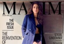 Yami Gautam First Boldest Photoshoot Ever