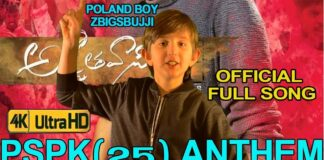 Poland Boy Zbigsbujji Special PSPK 25 ANTHEM Song