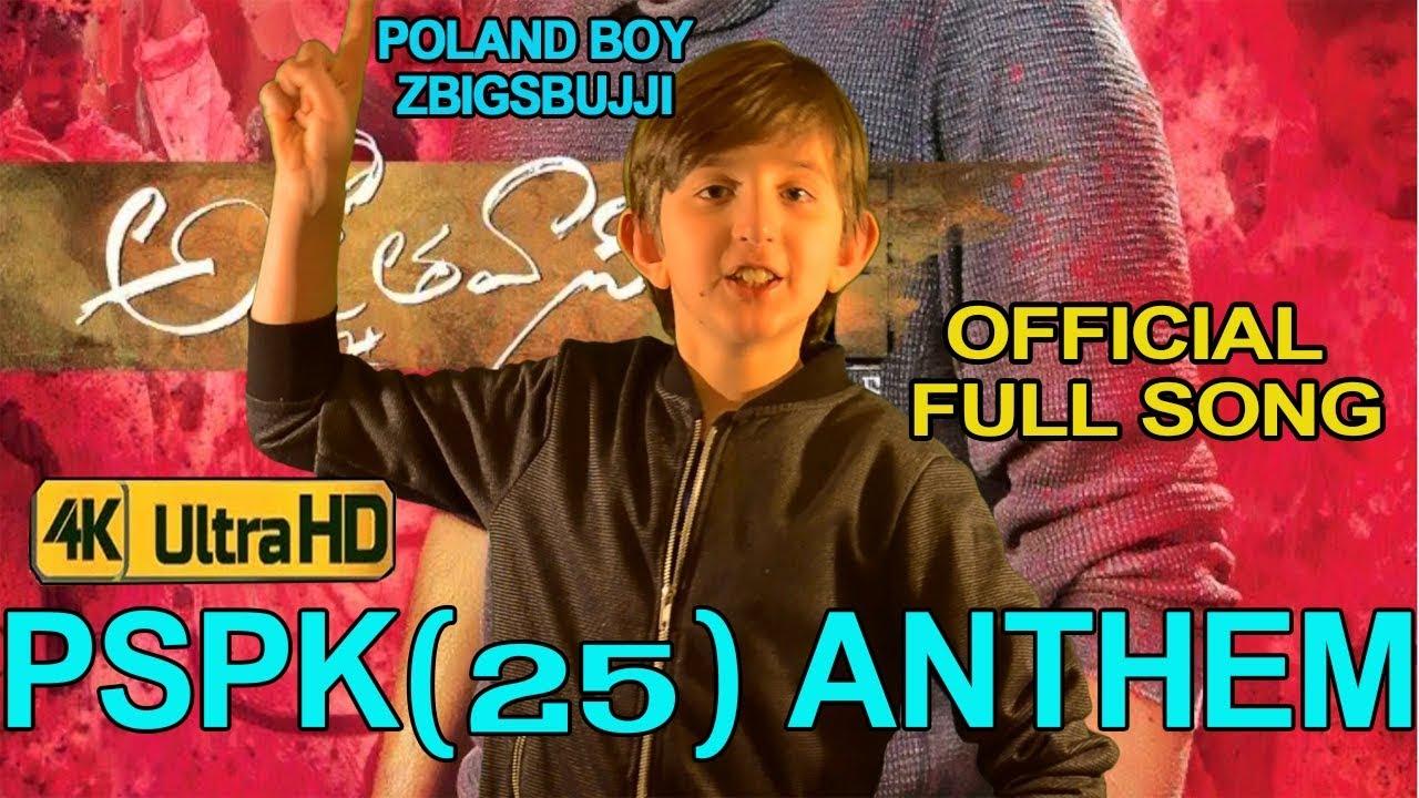 Poland Boy Zbigsbujji Special PSPK 25 ANTHEM Song