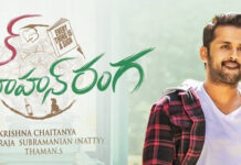 Nithiin and Megha Akash's Chal Mohan Ranga Teaser Review