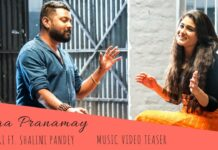 Arjun Reddy Actress Shalini Pandey Turns Singer
