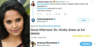 Anchor Anasuya Satires on Hyderabad City Police For Tagging