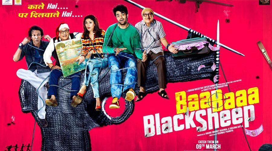 Baa Baaa Black Sheep Official Trailer Review