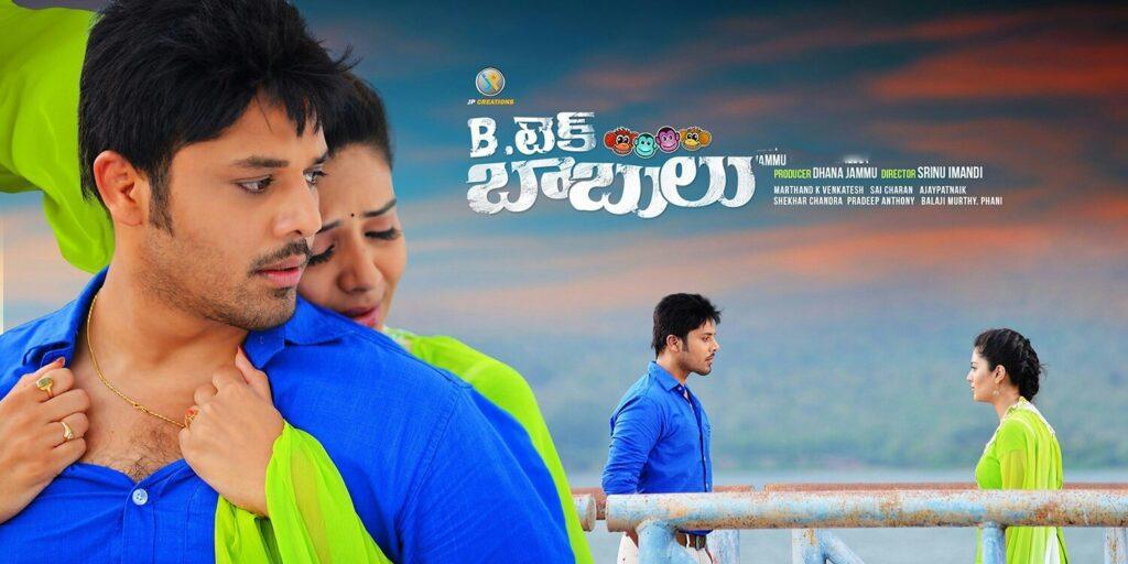 Watch B.Tech Babulu  Telugu Full Movie Online