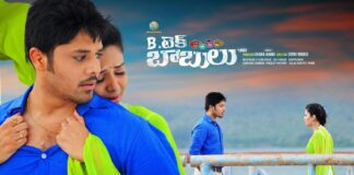 Watch B.Tech Babulu Telugu Full Movie Online