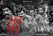 Dandupalyam 3 Movie Trailer