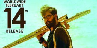 Idi Naa Love Story Movie Censor Report