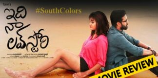 Idi Naa Love Story Movie Review & Rating Hit or Flop Public Talk